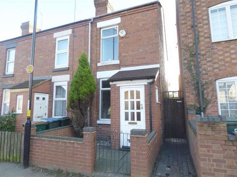 2 Bedrooms End Of Terrace House for sale in Avon Street, Stoke, Coventry