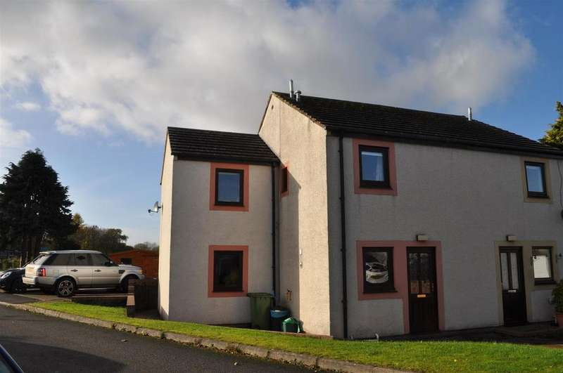 3 Bedrooms Semi Detached House for sale in Mayburgh Close, Eamont Bridge, Penrith