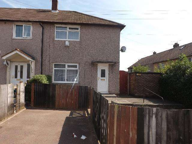 2 Bedrooms End Of Terrace House for sale in Bidston Way, St. Helens