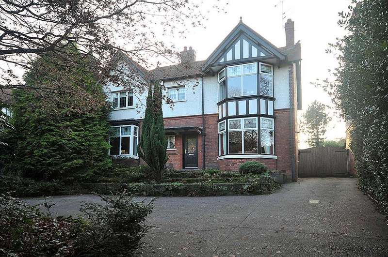 4 Bedrooms Detached House for sale in Grangewood, Chester Road