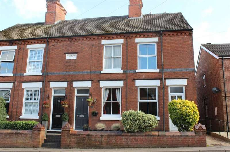 3 Bedrooms Terraced House for sale in Clifton Road, Netherseal, Swadlincote