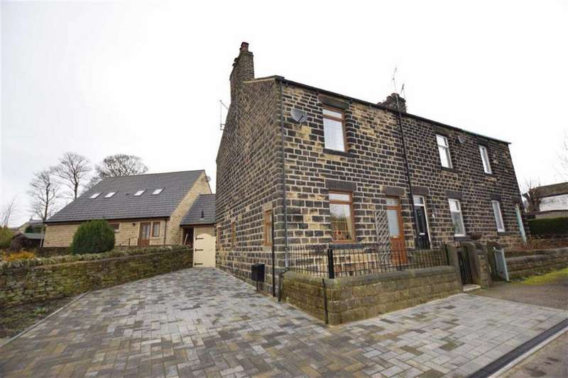 3 Bedrooms Cottage House for sale in Manchester Road, Millhouse Green, Sheffield, S36