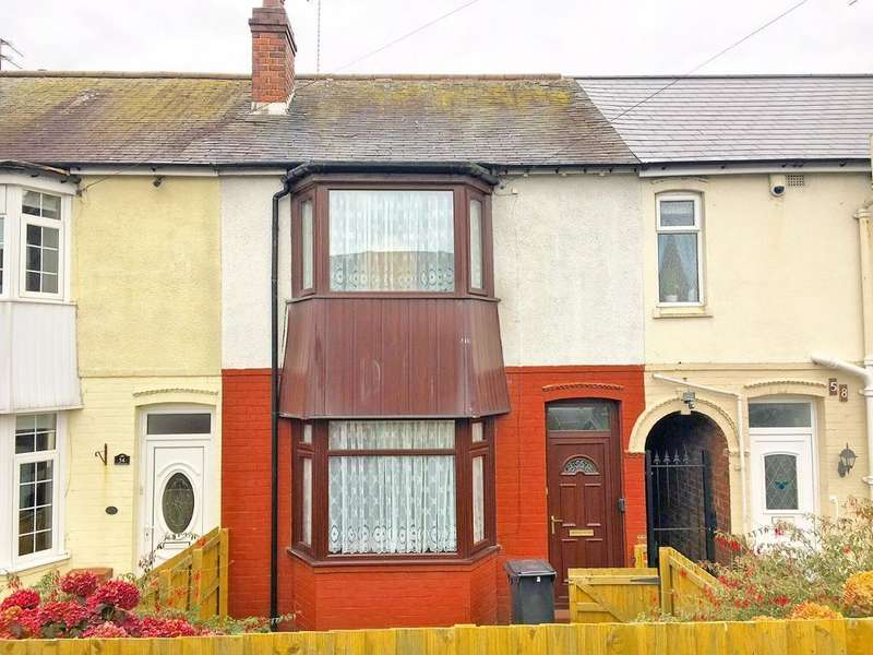 2 Bedrooms Terraced House for sale in BILHAY LANE, WEST BROMWICH, WEST MIDLANDS, B70 9RS