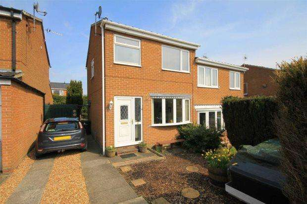2 Bedrooms Semi Detached House for sale in CAMBERLEY DRIVE, BRANDON, DURHAM CITY : VILLAGES WEST OF