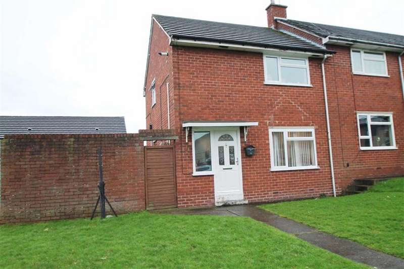 2 Bedrooms End Of Terrace House for sale in Second Avenue, Gwersyllt, Wrexham