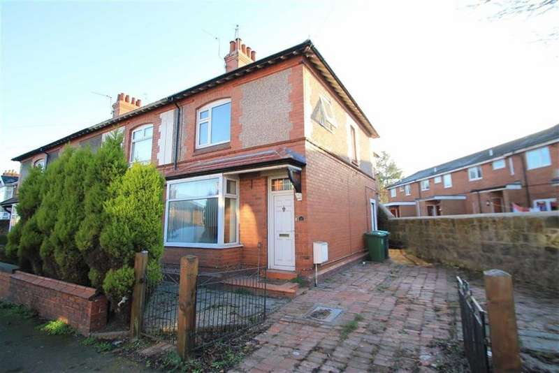 3 Bedrooms End Of Terrace House for sale in Prices Lane, Wrexham