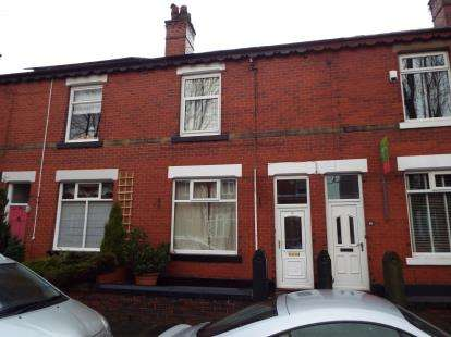 3 Bedrooms Terraced House for sale in Britain Street, Bury, Manchester, Greater Manchester, BL9