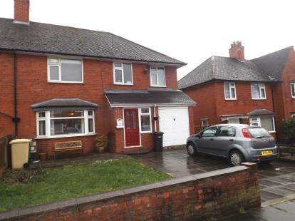 4 Bedrooms Semi Detached House for sale in Pine Grove, Westhoughton, Bolton, Greater Manchester, BL5