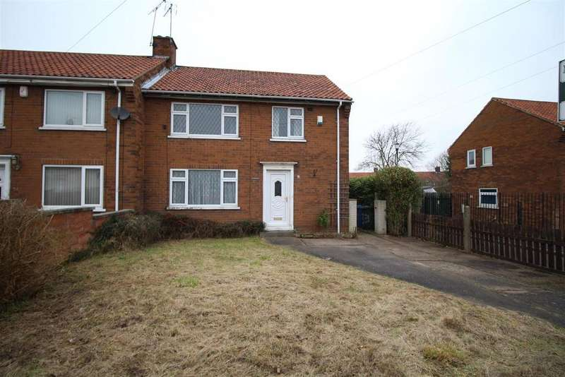 3 Bedrooms End Of Terrace House for sale in Knaton Road, Carlton-In-Lindrick, Worksop