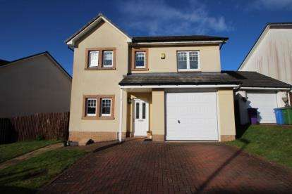 3 Bedrooms Detached House for sale in Heatherbank Drive, Gartcosh, Glasgow, North Lanarkshire