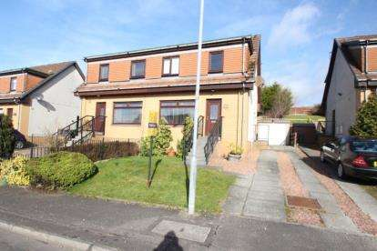 3 Bedrooms Semi Detached House for sale in Lochside Cottages, Woodburn Avenue