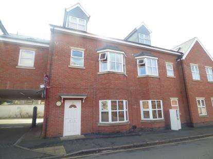 2 Bedrooms Flat for sale in Ardea Court, David Road, Coventry, West Midlands