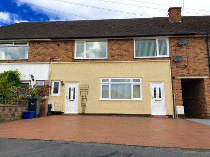 2 Bedrooms Flat for sale in Park Avenue, Hawarden, Deeside, Flintshire, CH5