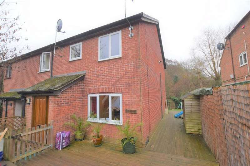3 Bedrooms End Of Terrace House for sale in Stable Close, Burghfield Common, Reading, Berkshire, RG7