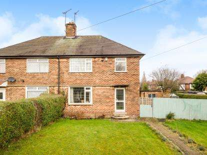 3 Bedrooms Semi Detached House for sale in Trowell Road, Nottingham, Nottinghamshire