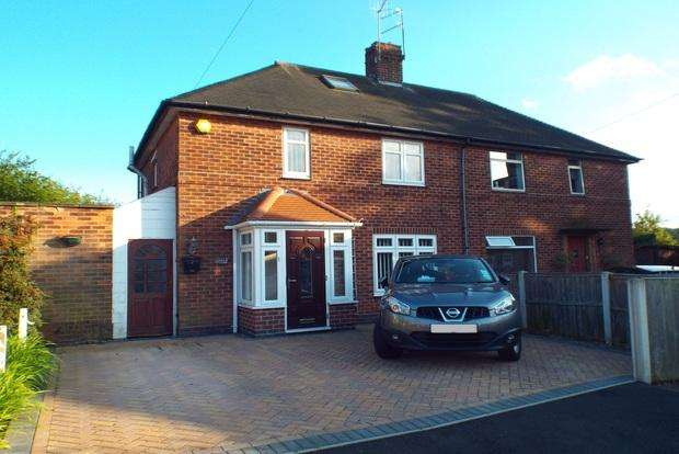3 Bedrooms Semi Detached House for sale in Whitemoss Close, Wollaton, Nottingham, NG8