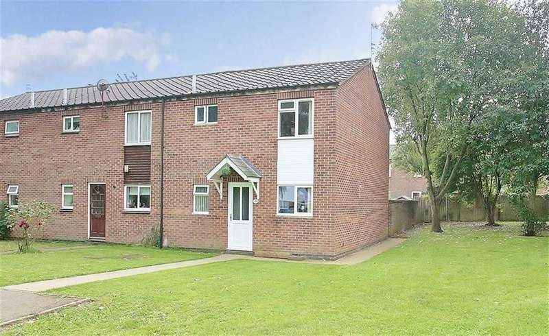 3 Bedrooms End Of Terrace House for sale in Longleat Close, Banbury