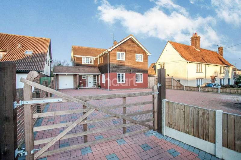 4 Bedrooms Detached House for sale in Thorpe Road