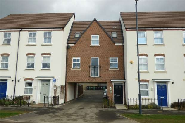 2 Bedrooms Flat for sale in Queen Elizabeth Road, Nuneaton, Warwickshire
