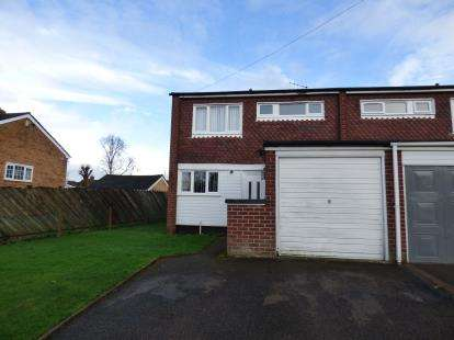 3 Bedrooms Semi Detached House for sale in School Lane, Radford Semele, Leamington Spa, Warwickshire