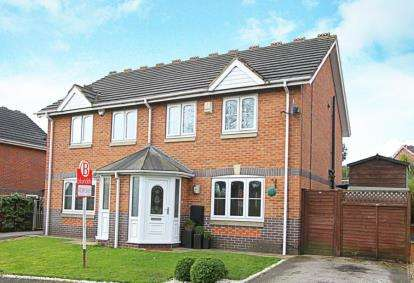 3 Bedrooms Semi Detached House for sale in Underhill Road, Barlborough, Chesterfield, Derbyshire