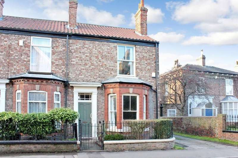 2 Bedrooms End Of Terrace House for sale in Burton Stone Lane Bootham York