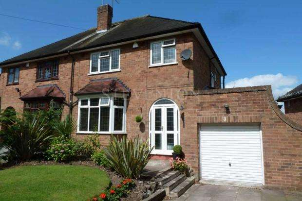 3 Bedrooms Semi Detached House for sale in PINFOLD LANE PENN WOLVERHAMPTON
