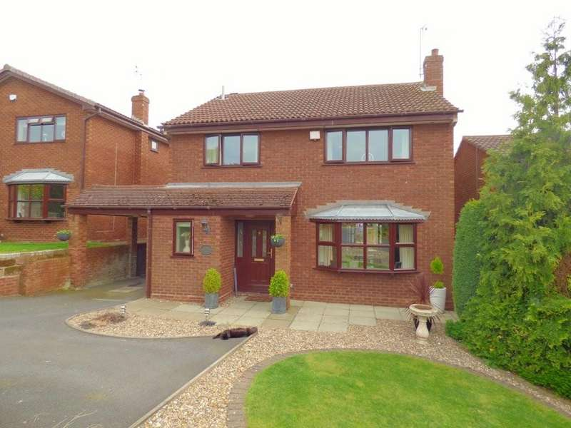 4 Bedrooms Detached House for sale in Maplewood, Wildwood, Stafford