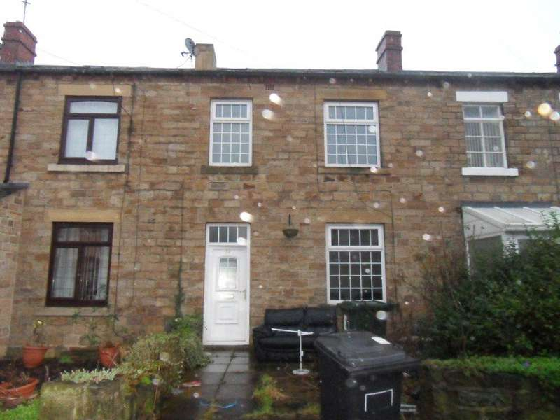 3 Bedrooms Terraced House for sale in Ravenshouse Road, Dewsbury, West Yorkshire, WF13