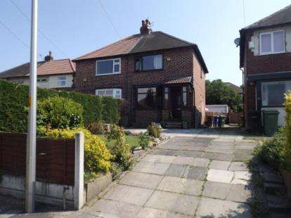 2 Bedrooms Semi Detached House for sale in Clarendon Road, Hazel Grove, Stockport, Cheshire
