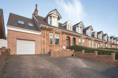 4 Bedrooms End Of Terrace House for sale in New Edinburgh Road, Uddingston