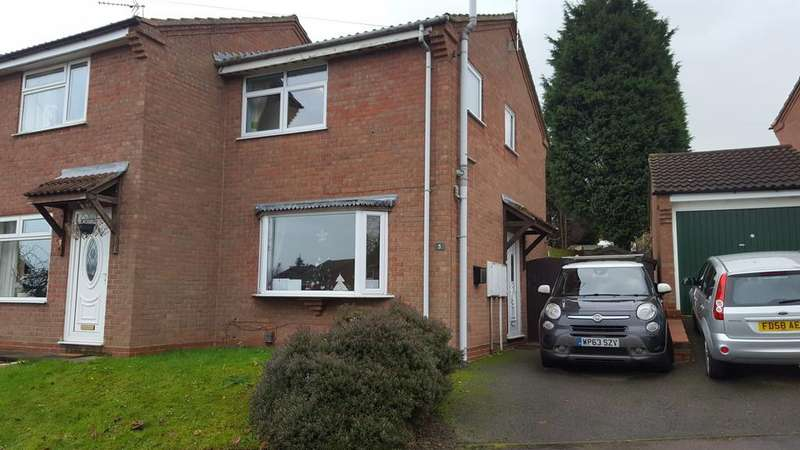 2 Bedrooms Semi Detached House for sale in Bosworth Green, Earl Shilton