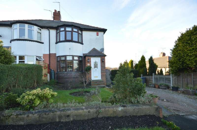 2 Bedrooms Semi Detached House for sale in Larkfield Road, Rawdon, Leeds, West Yorkshire