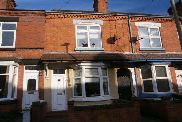 2 Bedrooms Terraced House for sale in Lorraine Road, Aylestone, Leicester, LE2