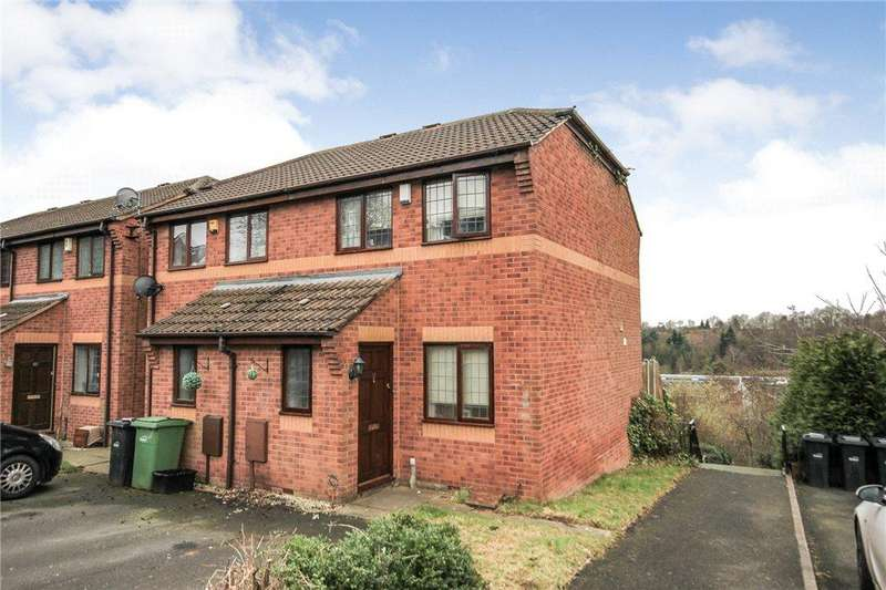 2 Bedrooms End Of Terrace House for sale in Surrey Drive, Kingswinford, West Midlands, DY6