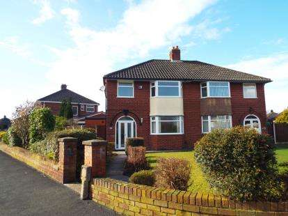 3 Bedrooms Semi Detached House for sale in Fairholme Avenue, Eccleston Park, Prescot, Merseyside, L34