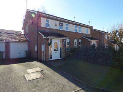 3 Bedrooms Semi Detached House for sale in Millfield View, Halesowen, West Midlands