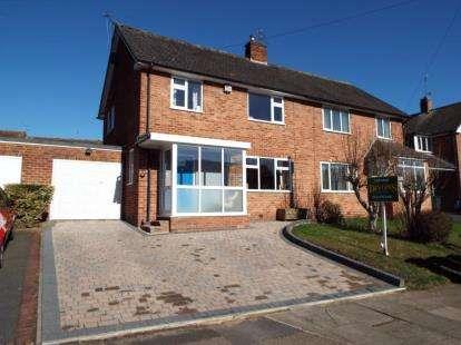 3 Bedrooms Semi Detached House for sale in St. Denis Road, Birmingham, West Midlands