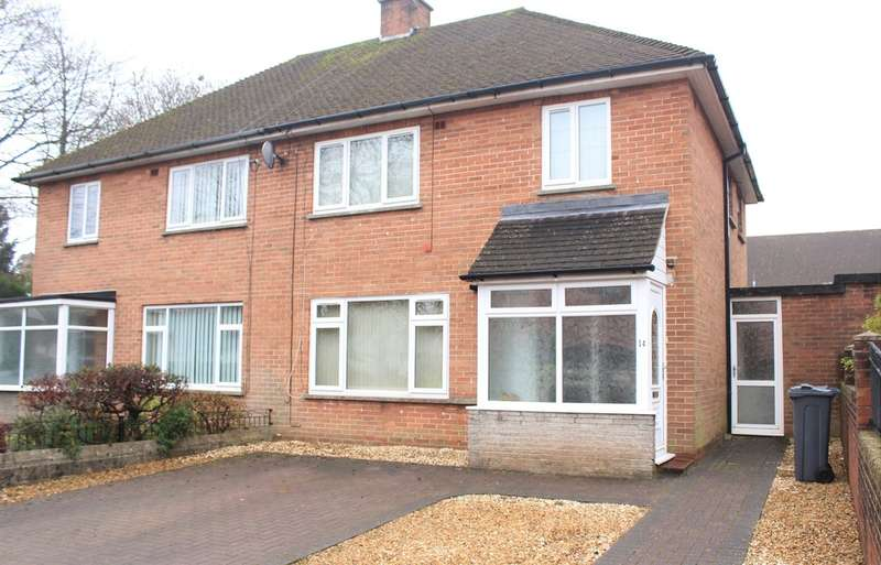 3 Bedrooms Semi Detached House for sale in Lundy Close, Llanishen, Cardiff