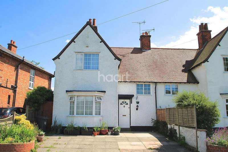 3 Bedrooms Cottage House for sale in Church Road, Evington