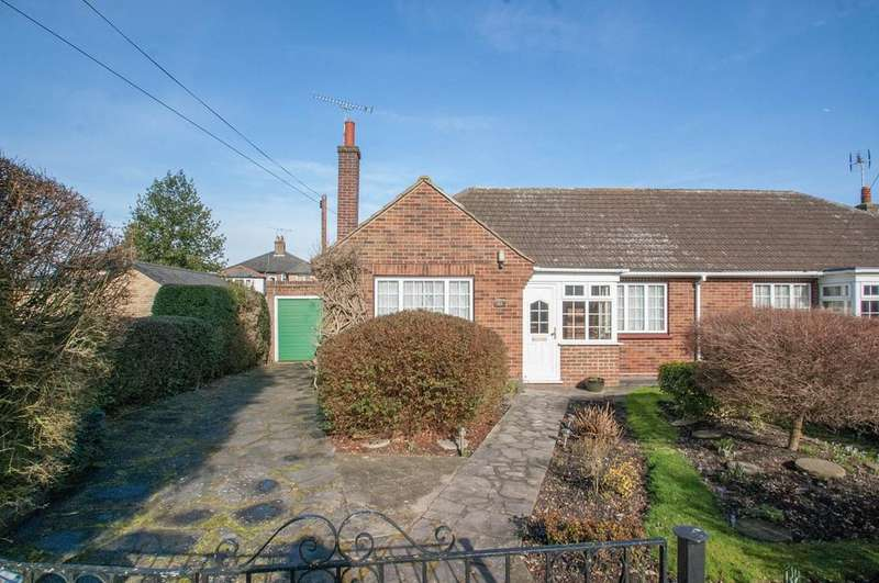 2 Bedrooms Semi Detached Bungalow for sale in The Chase, Woodman Road, Warley, Brentwood, Essex, CM14