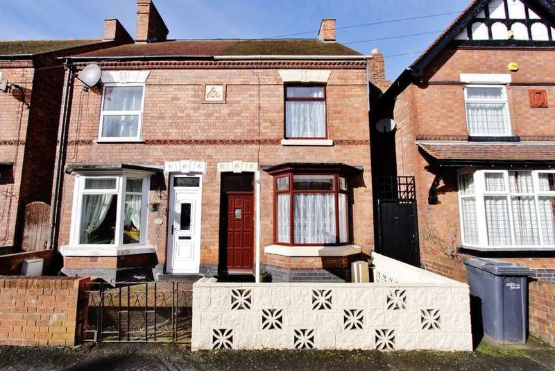 3 Bedrooms Semi Detached House for sale in Argyle Street, Glascote
