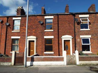 2 Bedrooms Terraced House for sale in Brownedge Lane, Bamber Bridge, Preston, Lancashire
