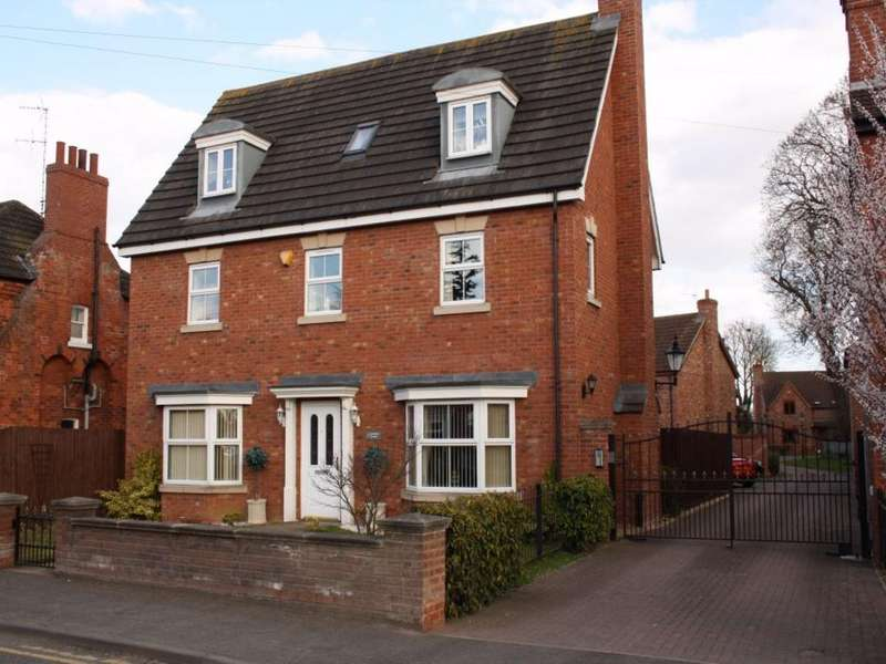 5 Bedrooms Detached House for sale in Laburnum Gardens, Kirton, Boston, Lincolnshire