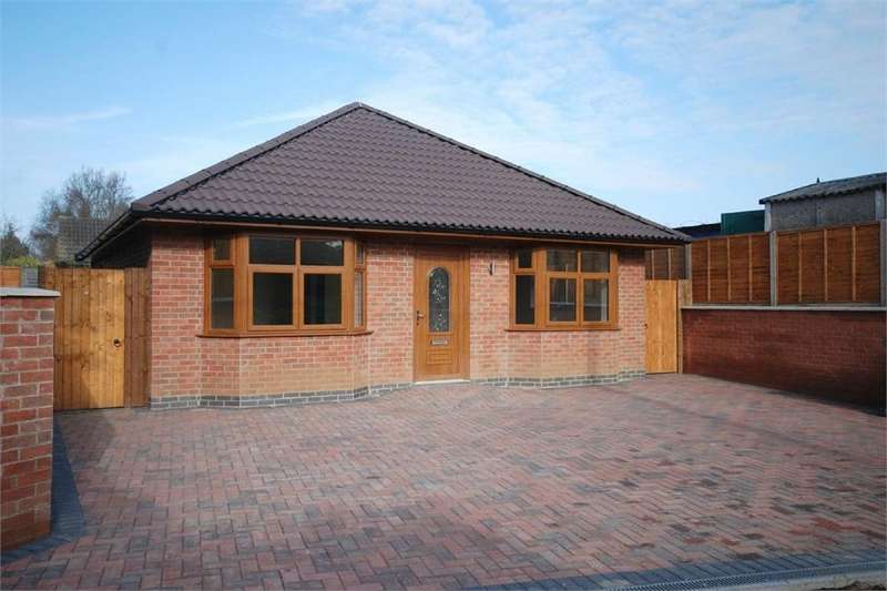 2 Bedrooms Detached Bungalow for sale in Baileys Lane, Long Lawford, RUGBY, Warwickshire