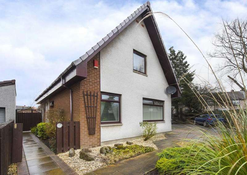 3 Bedrooms Detached House for sale in 2 Harestanes Gardens, Kirkintilloch, Glasgow, G66 2BT