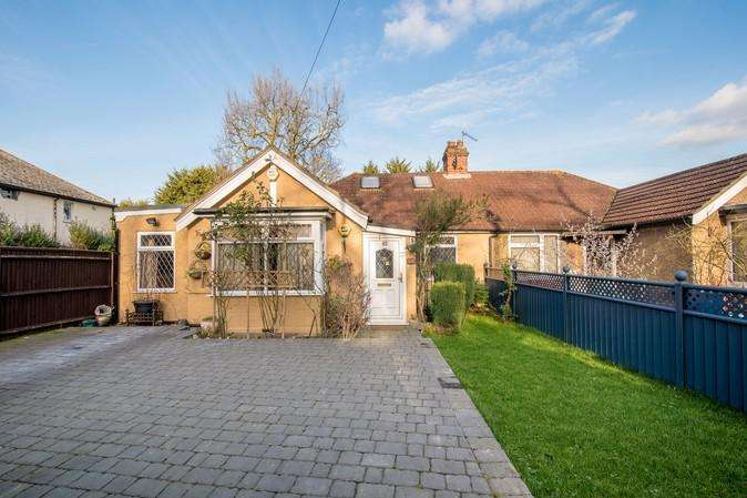 5 Bedrooms Bungalow for sale in Eastcote Lane, Northolt