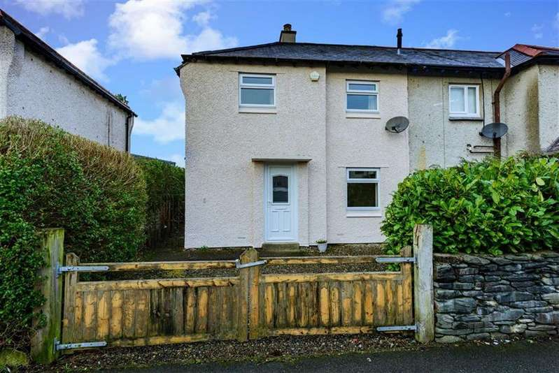 2 Bedrooms End Of Terrace House for sale in Broad Ing, Kendal, Cumbria