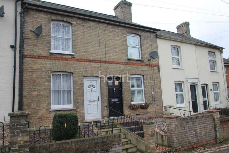 2 Bedrooms Terraced House for sale in Chalk Road South, Bury St Edmunds