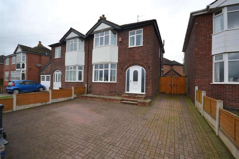 3 Bedrooms Semi Detached House for sale in Dimsdale Parade West, Newcastle